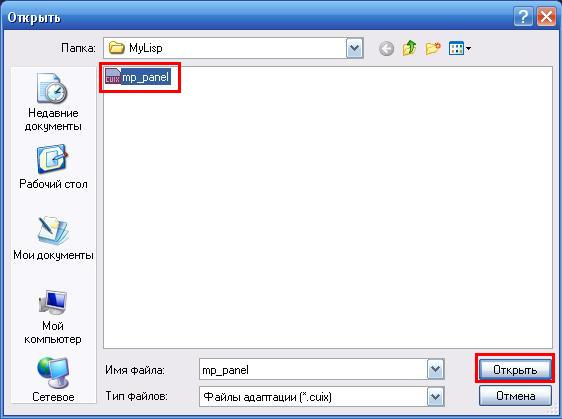 Создание кнопки для программы LISP