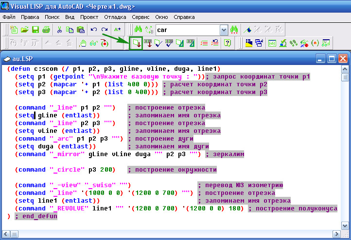 Lisp Mapcar