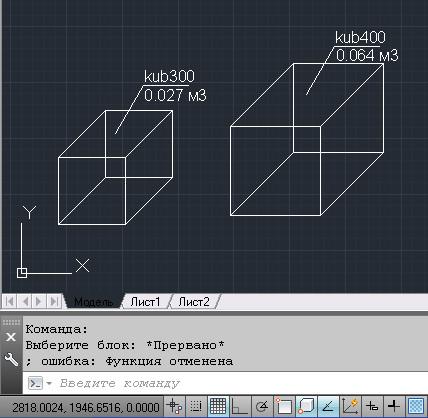 LISP. Динамический блок.
