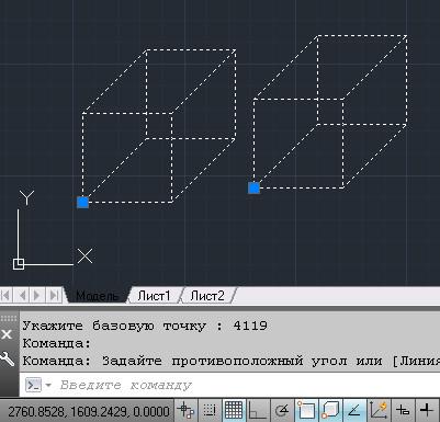LISP. Создание блока.