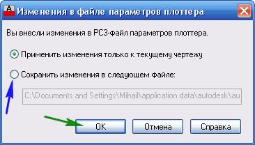 dwg to pdf