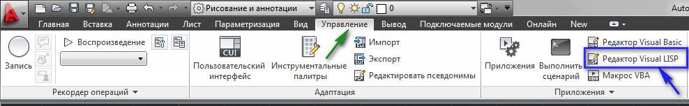 LISP программы