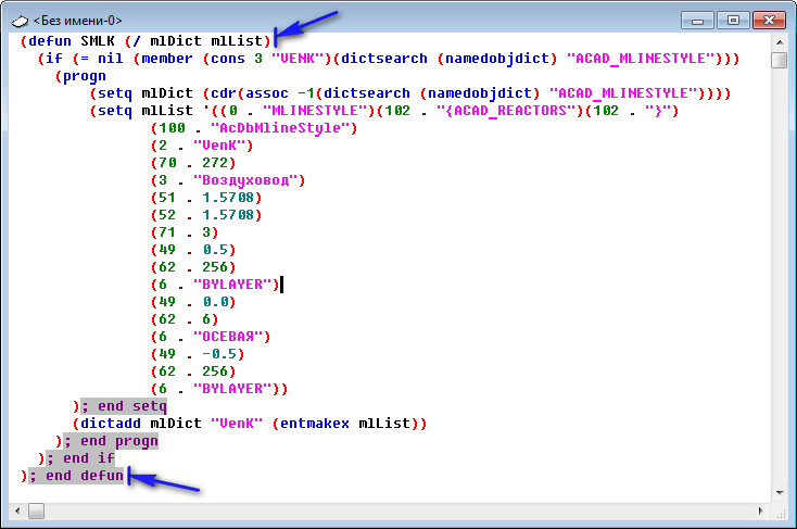 Visual LISP