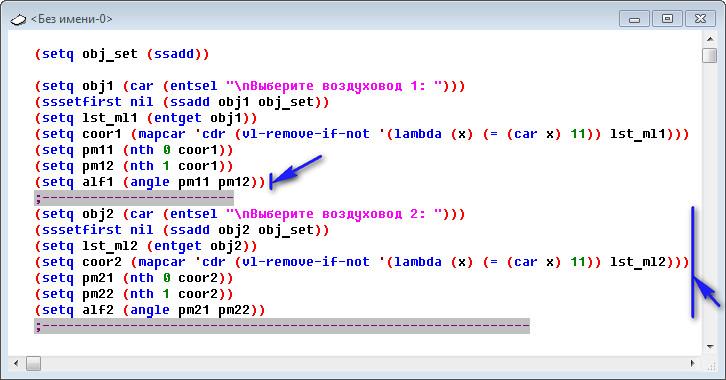 Автоматизация проектирования
