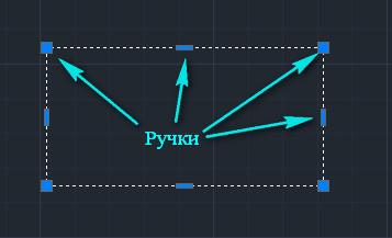 Как редактировать прямоугольник