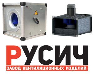 Кухонные вентиляторы Русич